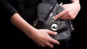 Изменение порядка осуществления административной процедуры по продлению срока действия разрешения на хранение и ношение оружия