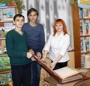 Шаркаўшчынская дзіцячая бібліятэка працягвае рэалізацыю праекта «Час, які ніколі не скончыцца», прысвечаную 500-годдзю беларускага кнігадрукавання