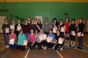 Результаты районного чемпионата по волейболу среди женщин, посвященного памяти Э. А. Корсака