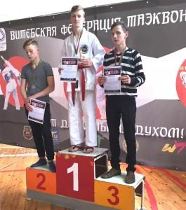 Восем медалёў заваявалі шаркаўшчынскія таэквандысты на міжнародным турніры ў Віцебску
