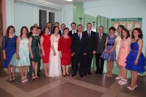 Выпускной вечер в Германовичской средней школе