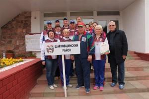 Шаркаўчане прынялі ўдзел у абласной спартакіядзе работнікаў органаў дзяржаўнага кіравання, якая прайшла ў Шумілінскім раёне