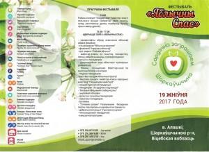 programma-1