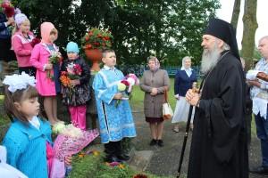 28 августа в храме Успения Пресвятой Богородицы прошло торжественное богослужение с участием архиепископа Полоцкого и Глубокского Феодосия