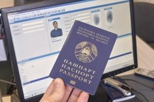 О порядке представления сведений об иностранцах, временно пребывающих в Республике Беларусь