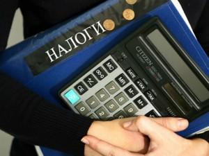 В налоговой инспекции прошла реорганизация структуры