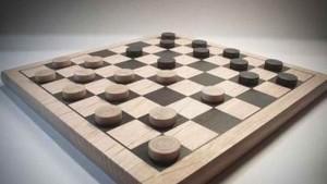 Приглашаем принять участие в чемпионате по шашкам, посвященной А. Свирко
