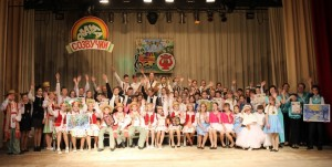В РЦК прошел II открытый региональный фестиваль ансамблевой музыки «Радуга созвучий»