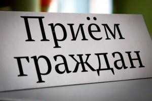 Очередной профсоюзный прием граждан состоится 25 января