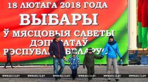 Выборы депутатов местных Советов проходят сегодня в Беларуси