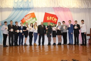 В день Конституции Республики Беларусь прошла  Всебелорусская патриотическая акция ОО «БРСМ» «Мы — граждане Беларуси!»
