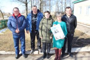 24 марта в деревне Зорька районная газета провела День подписчика