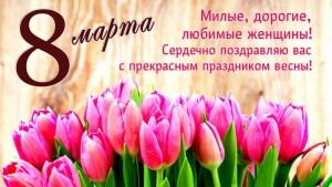 post-61921-0-16051600-1488898700_thumb