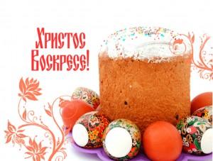 8 апреля православные верующие празднуют Пасху