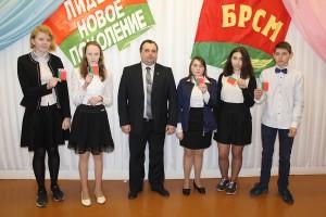 Ученики Германовичской школы пополнили ряды БРСМ
