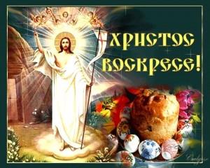 Приглашаем 15 апреля на праздничное мероприятие «Слава Богу за всё!», посвященное пасхальным праздникам