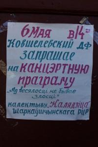 IMG_4566 (Копировать)