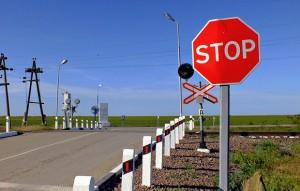 С 21 по 25 мая ГАИ проводит отработку железнодорожных переездов в рамках СКМ «Безопасность»