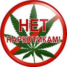 Борьба с распространением наркотиков в Беларуси продолжается