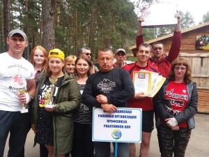 Команда Шарковщинской районной организации профсоюза работников АПК заняла III-е место в областном  туристическом слёте среди работников агропромышленного комплекса (из 17 представленных команд)