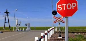 6 июня — Международный день безопасности на железнодорожных переездах