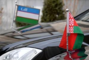 I Форум регионов Беларуси и Узбекистана проходит в Минске