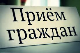 Прием граждан проведет депутат Витебского областного Совета депутатов Иван Возмитель.