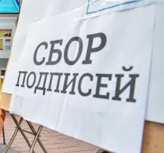 Об определении мест, запрещенных  для проведения пикетирования