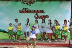 17 жніўня ў Алашках прайшло свята «Яблычны Спас — 2019»