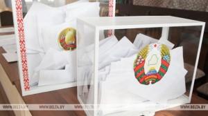 А.Лукашэнка аб парламенцкай кампаніі: мы павінны правесці належным чынам