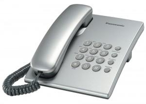 KX-TS2350RUS-2