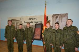 Юбилей знамени Полоцкого кадетского корпуса