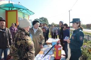 Сотрудниками РОЧС на открытой площадке была организована «Ярмарка безопасности»