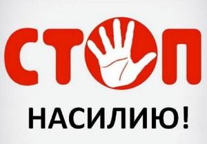 На территории Шарковщинского района пройдёт специальное комплексное мероприятие «БЫТ»