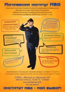 infografika_total_