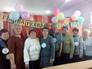 Лужкаўская бібліятэка ганарыцца сваімі чытачамі