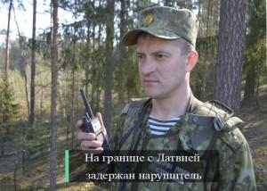 В Браславском районе задержан нарушитель границы